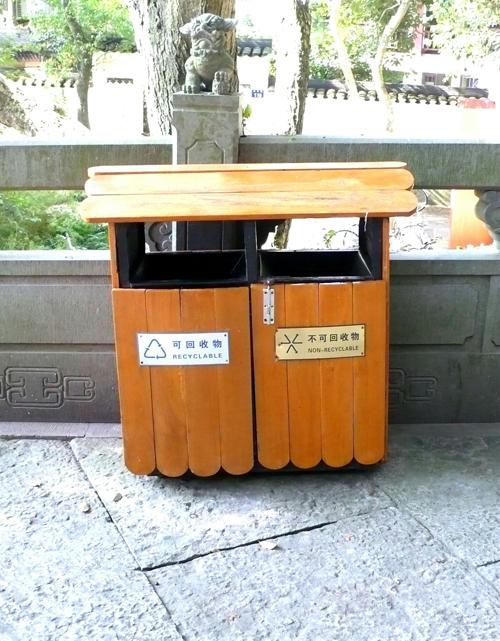 郑州景区垃圾桶制作_标识标牌厂家,交通标志牌制作,牌
