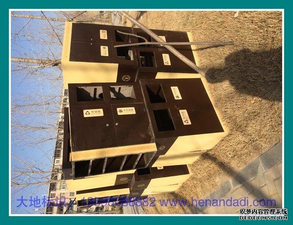 项目案例:公园垃圾桶果皮箱设计制作工程