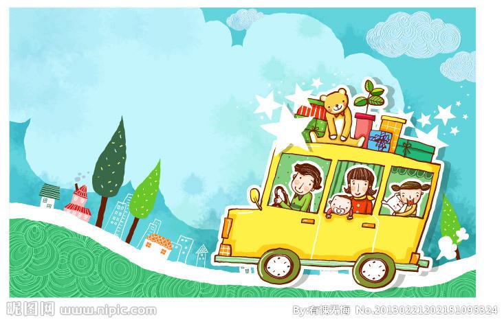 资料图:全家人一起去旅游,安全常识要知道.(网络图)