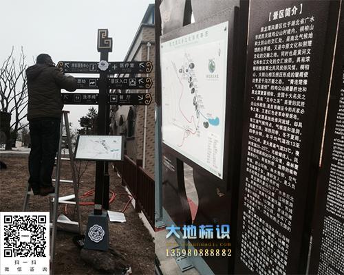湖北广水市黑龙潭风景区标识牌规划设计制作提